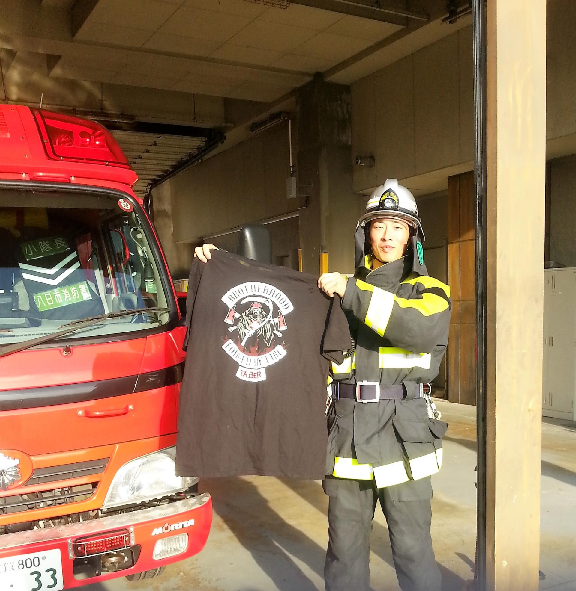 Higashiomi Firefighter
