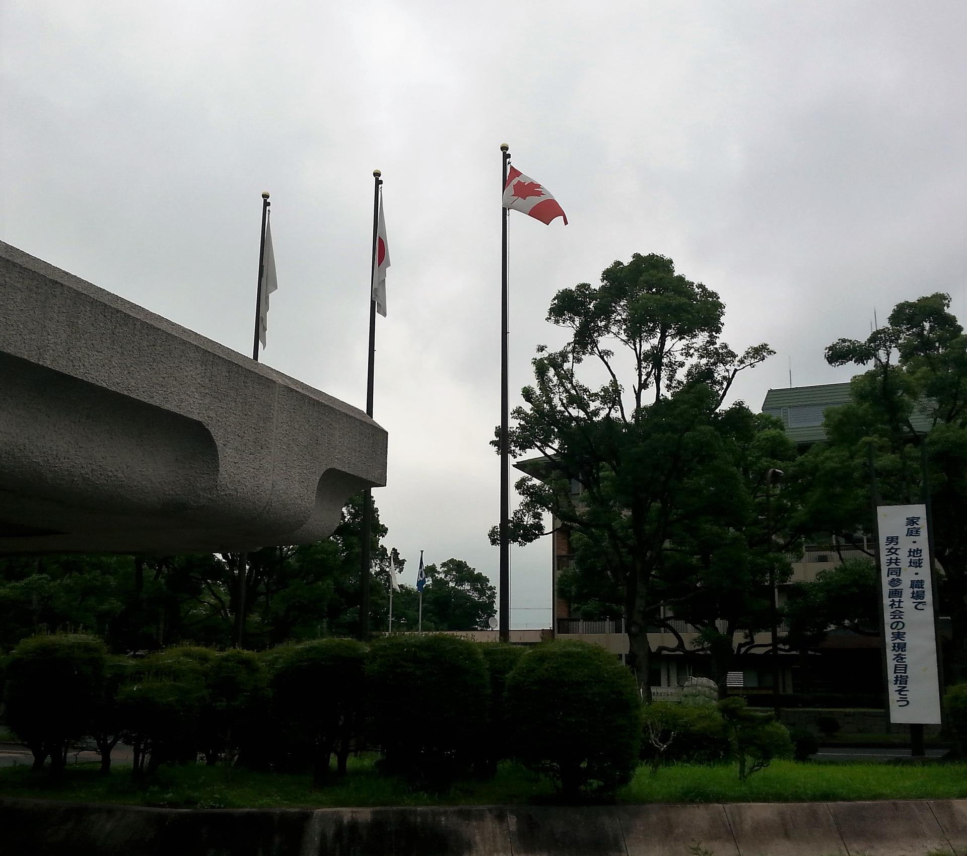 The Canadian Flag flies beside the Japanese flag in Higashiomi as a welcome to the 2016 Taber Delegates