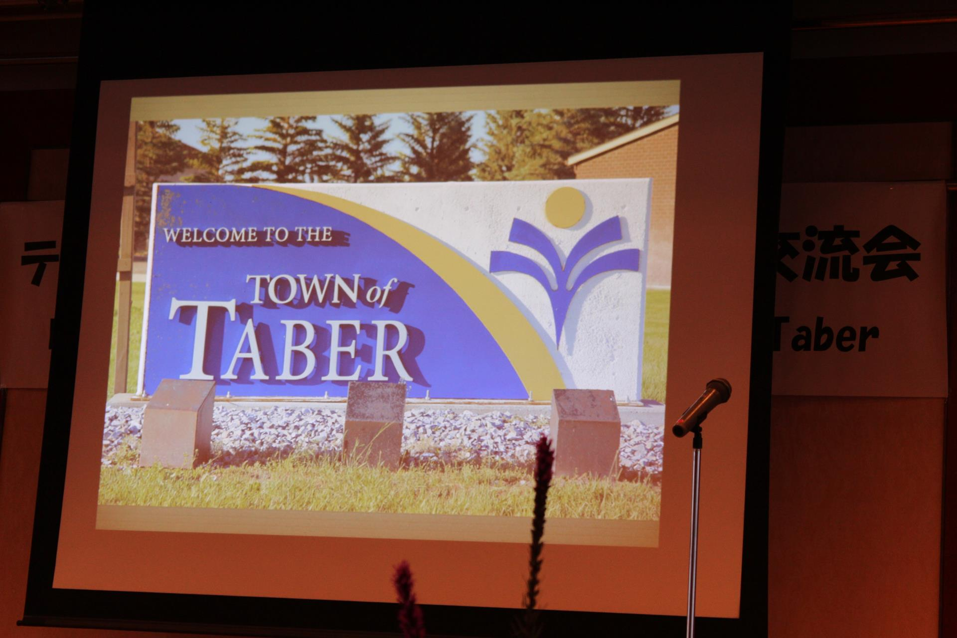 Welcome Presentation 2016 The City of Higashiomi welcomed the 2016 Taber delegates with a familiar sight from home